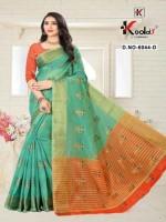 cotton sarees wholesale online shopping