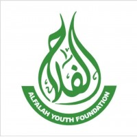 Help others by giving with alfalah youth foundation