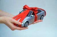 Danville Charity Car Donation