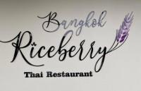 Bangkok Riceberry