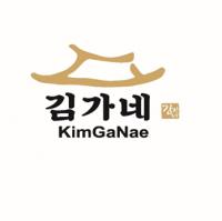 Kimganae