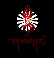 Trimbakeshwar Temple Online Pooja Booking