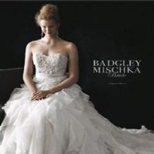 Musette Bridal Boutique