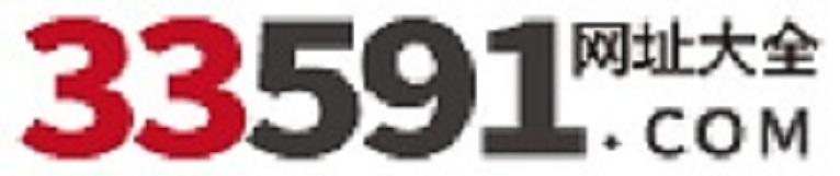 3359 Website Daquan
