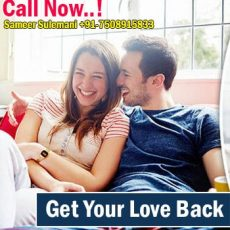Get Your Love Back - www.lovespellmolanaji.com